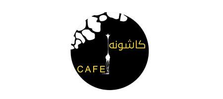 logo kashonacafe